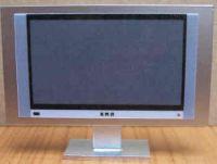 Plasma TV - M104