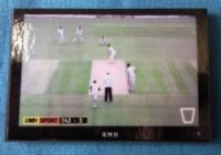 Big Screen Cricket